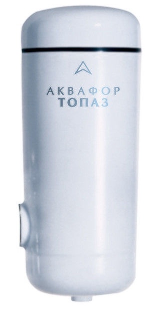 Aquaphor Topaz Filter