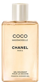 Chanel Coco Mademoiselle 200ml Foaming Shower Gel