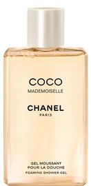 Chanel Coco Mademoiselle 200ml Foaming Shower Gel
