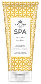 Kallos Spa Vitalizing Shower Gel 200ml