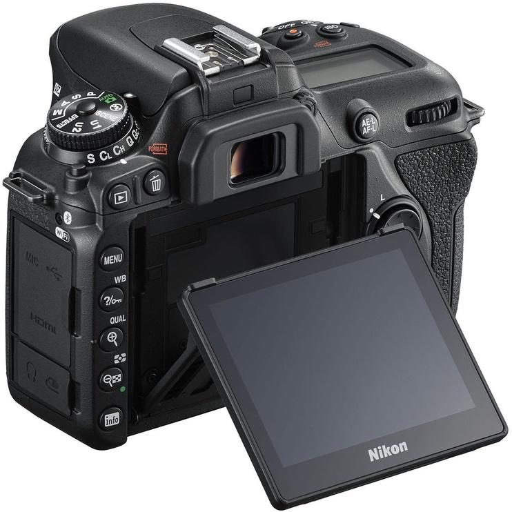 Nikon D7500 + AF-S DX NIKKOR 18-105mm F3.5-5.6G ED VR