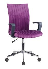 Vaikiška kėdė Halmar Doral Purple