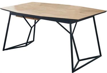 Halmar Extension Table Colombo Golden Oak/Black