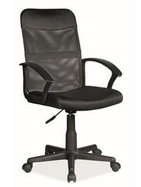 Офисный стул Signal Meble Q-702 Black
