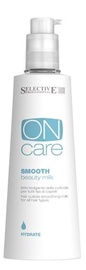 Selective Professional On Care Smooth Beauty Milk 250ml
