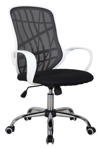 Biroja krēsls Signal Meble Dexter Black White