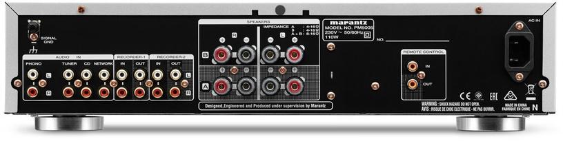 Marantz Amplifier PM5005 Silver