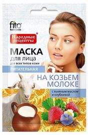 Fito Kosmetik Face Mask 25ml Nourishing With Goat's Milk