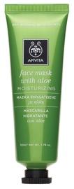 Apivita Face Mask Aloe 50ml