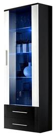 ASM Neo I Display Cabinet Black w/ White Door