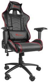 Natec Genesis Nitro 880 Gaming Chair Black