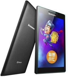 """Tempered Glass Extreeme Shock Screen Protector For Lenovo Tab 3 A7-10F 7"""""""