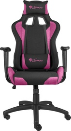 Genesis Nitro 440 Gaming Chair NFG-1579 Black/Purple