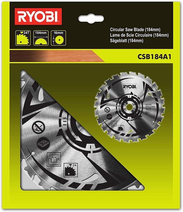Ryobi CSB184A1