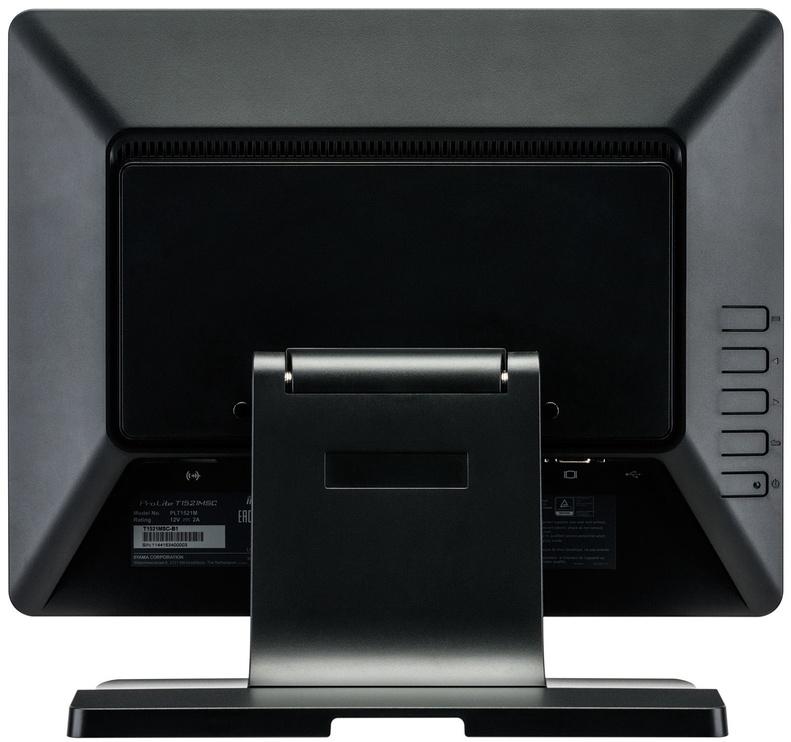 Монитор Iiyama PROLITE T1521MSC-B1, 15″, 8 ms