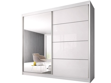 Idzczak Meble Wardrobe Multi II 35 203cm White