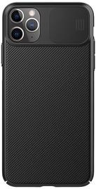 Nillkin CamShield Back Case For Apple iPhone 11 Pro Black