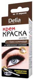Delia Eyebrow Colour 3.0 Dark Brown 15ml