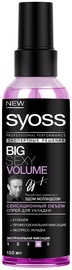 Syoss Big Sexy Volume Blow Dry Spray 150ml