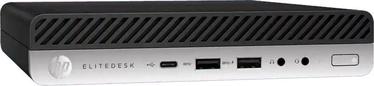 HP EliteDesk 705 G5 DM 8RM34EA