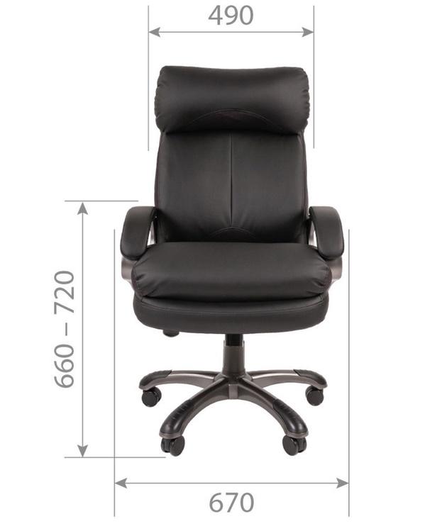 Kontoritool Chairman 505 Executive Black