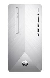 HP Pavilion Desktop 595-p0025ng