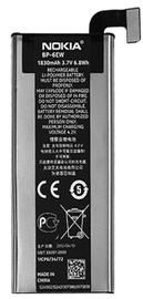 Nokia BP-6EW Original Battery 1830mAh