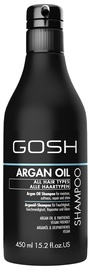 Gosh Argan Oil Shampoo 450ml