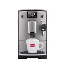 Kohvimasin Nivona NICR 675