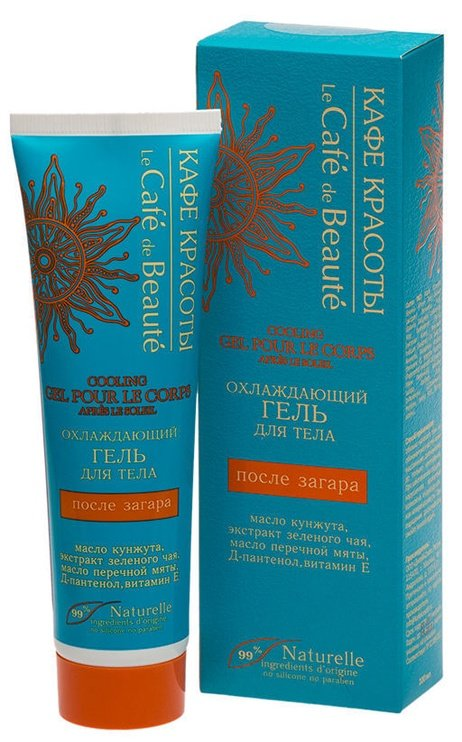 Le Cafe de Beaute After Sun Gel 100ml