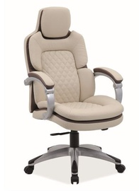 Signal Meble Q-388 Office Chair Cream/Brown