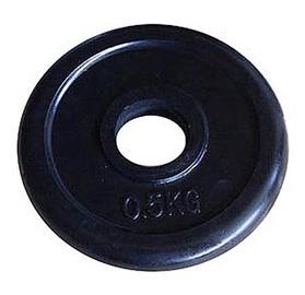 Diskinis svoris grifui YLPS26, 0.5 kg