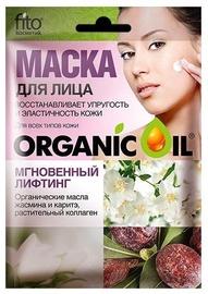 Fito Kosmetik Face Mask 25ml Lifting