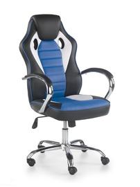 Kėdė Halmar Scroll, juodos, pilkos ir mėlynos spalvų
