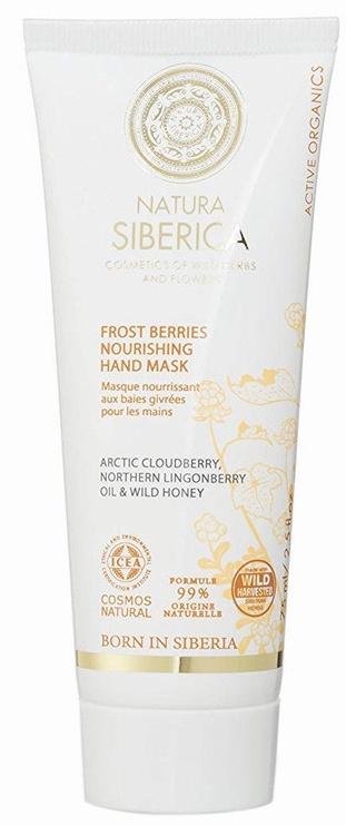 Natura Siberica Frost Berries Nourishing Hand Mask 75ml