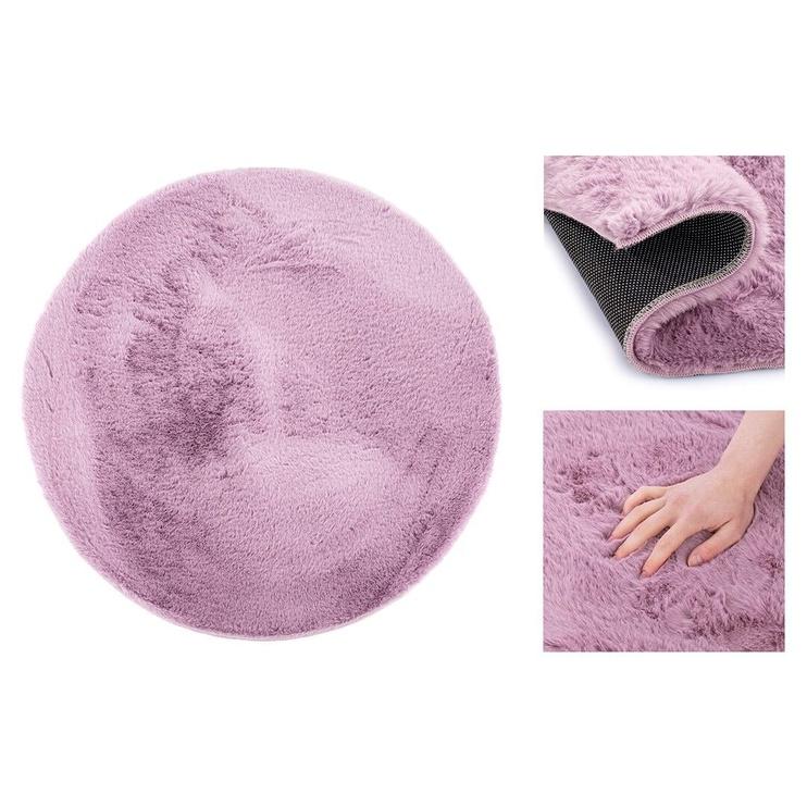 Ковер AmeliaHome Lovika, фиолетовый, 80 см x 80 см