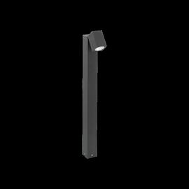 Pastatomasis šviestuvas Eglo Sakeda 96288, 1 x 5W LED