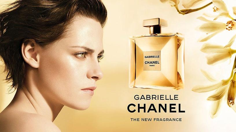 Chanel Gabrielle Body Lotion 200ml