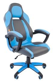 Žaidimų kėdė Chairman Game 20 Grey Blue