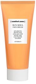 Comfort Zone Sun Soul Aftersun Face Cream 60ml