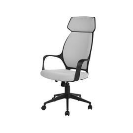 Biuro kėdė Nebo Grey, pilka