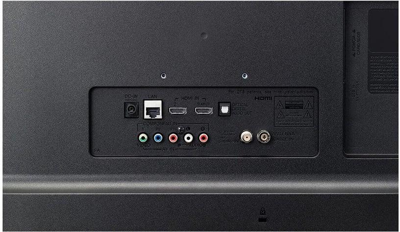 Монитор LG 24TN510S-PZ, 23.6″, 14 ms