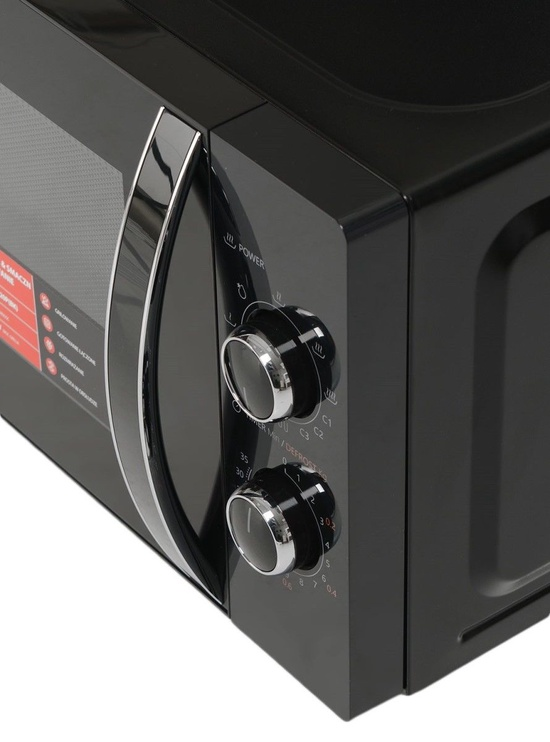 Mikrolaineahi Toshiba MW-MG20P Black