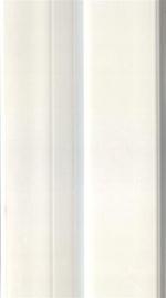 Lokana PVC līste Kornerflex, 3m, balta