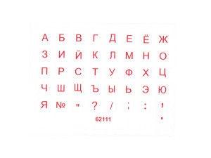 GGWP Mini Stickers RUS Transperent/Red Upercase