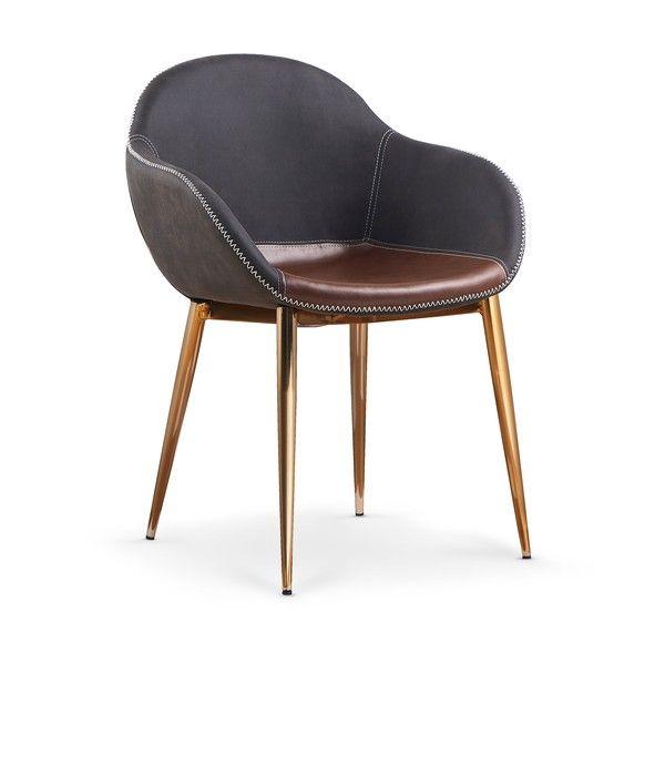 Стул для столовой Halmar K304 Dark Grey/Brown/Gold
