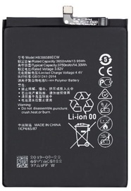 Riff Analog Battery For Huawei P10 Plus Li-Ion 3650mAh
