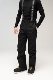 Audimas Ski Pants Black 1-176/M