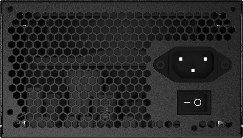 Gigabyte P450B 450W