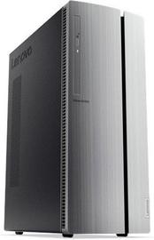 Lenovo Ideacentre 510-15ICK 90LU005SPB PL (поврежденная упаковка)